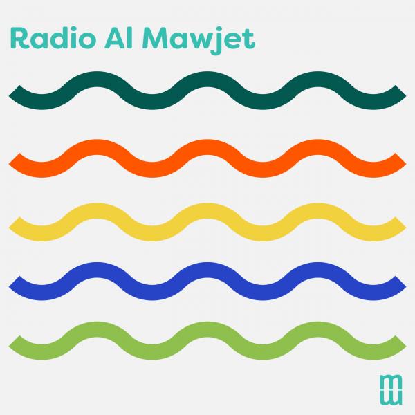 RADIO AL MAWJET